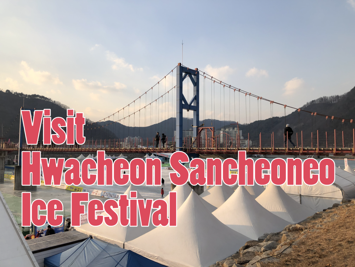 Highly Recommended: Hwacheon Sancheoneo Ice Festival